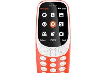 Nokia 3310 Pakistan Mobile Phone
