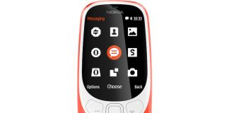 Nokia 3310 Pakistan Mobile Phone