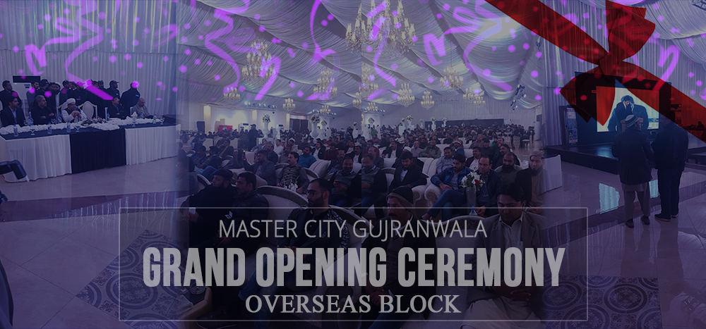 Master city Overseas block opening