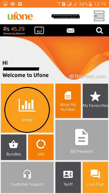 How to check Balance in Ufone using Balance check code [2019]