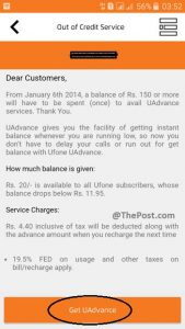 ULoan Option in Ufone app