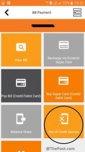 Out of Credit Service Option in Ufone App