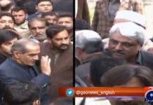 PML-N Leaders arrested by NAB