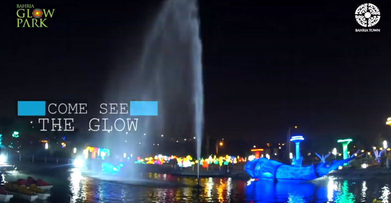 Bahria Town's Glow Park is now opened in Rawalpindi