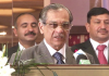 CJP Criticizes Government for Altering the Groundbreaking Ceremony Date of Mohmand Dam