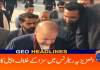 Nawaz Sharif Seeks Hearing of Plea for Suspension of His Sentence in Al Azizia Steel Mills Reference Verdict