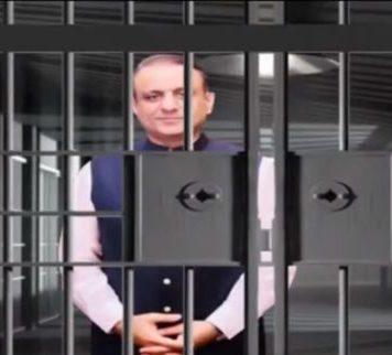 Aleem Khan Arrested and Resigned