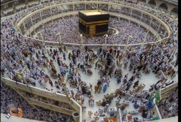 Hajj Scheme 2019 Expenditure
