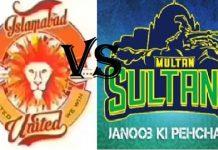 Islamabad United VS Multan Sultans on 16 Feb 2019