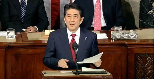 Japanese Aid to Pakistan to Eradicate Malnutrition