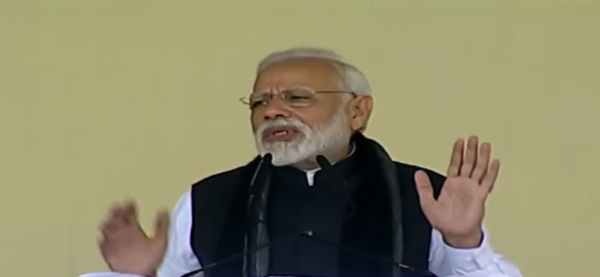 Narendra Modi Govt Blames Pakistan for Pulwama Attack