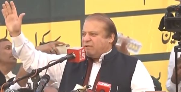 Nawaz Sharif Bail Rejected by Islamabad High Court