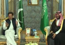 Pakistan Signs MoU with KSA