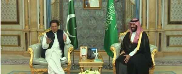 Pakistan Signs MoU with KSA
