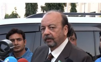Agha Siraj Durrani Arrested by NAB