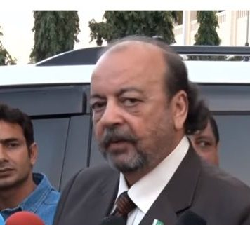Agha Siraj Durrani Arrested by NAB