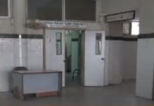 Young Doctors Strike, 2 Children Died in Karachi