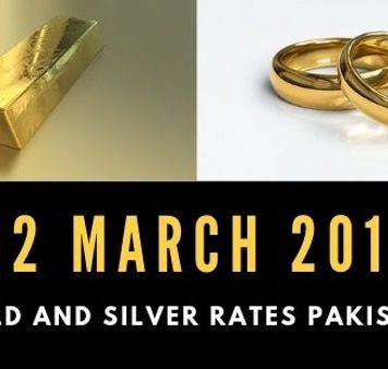 Gold Rates in Pakistan 02 March 2019