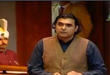 Mustafa Nawaz Khokhar Slaps a Police Officer