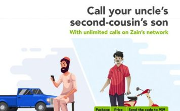 Zain Call Offers for Postpaid and Prepaid