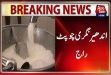 Milk Prices Increased Rapidly