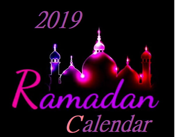 Ramadan Schedule Lahore Pakistan
