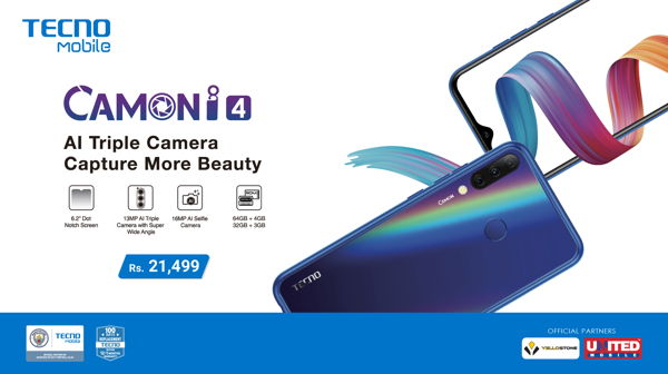 Camon i4 in Pakistan
