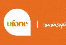 Ufone Upgraded to 4G LTE