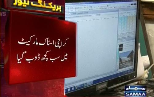 Karachi Stock Market Declines at the Lowest Level in 3 Years
