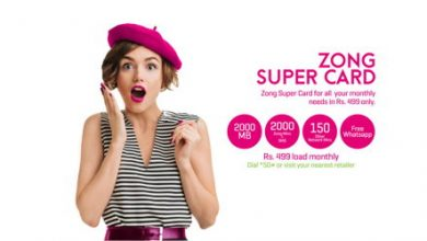 Zong Super Card Family