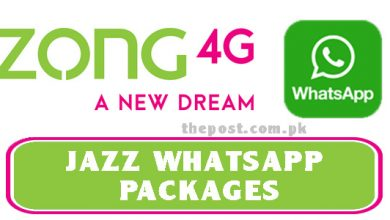 Zong Prepaid WhatsApp Packages