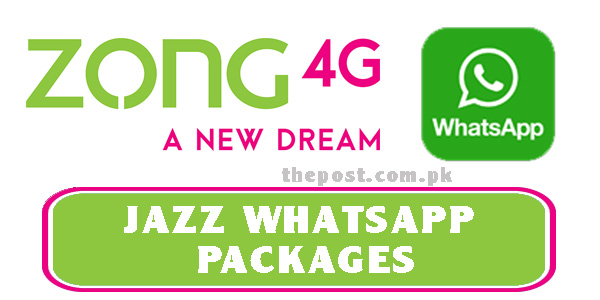Zong Prepaid WhatsApp Packages