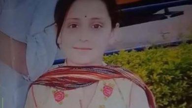 Farishta Mohmand Murder Case