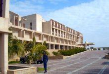 PC Hotel in Gwadar under attack of Terrorists