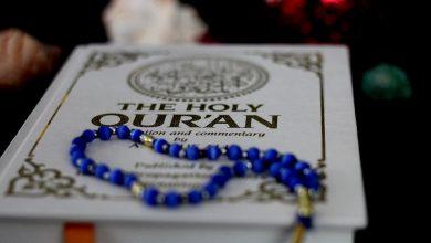 Ramadan-ul-Kareem