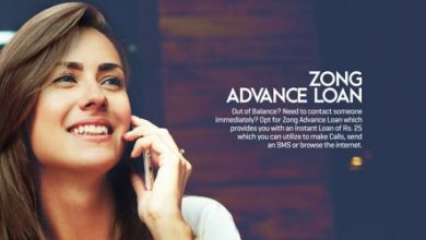 Get Zong Advance Balance