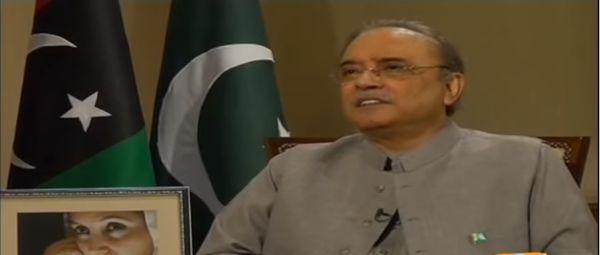 NAB Islamabad Arrests Asif Zardari for Money Laundering