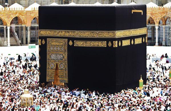Hajj Flight from Lahore and Islamabad