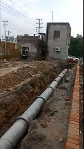 Development work in society