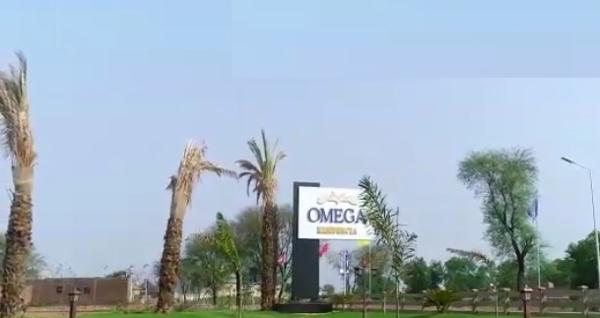 Omega Residencia Parks