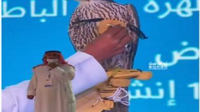 falcon auction in Riyadh